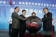山东广饶出台政策支持轮胎电商发展