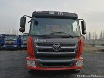 仅售23.9万元杭州瑞沃中卡载货车促销