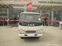 仅售7.08万元白银康铃K1载货车促销中