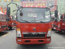 让利促销杭州悍将载货车现售8.38万元