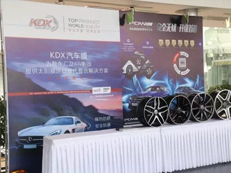 KDX杯LBBA奔驰个性定制模特大赛【西安站】|惊艳你的眼球!