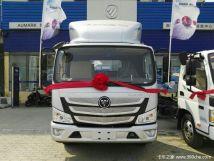 仅售11.94万南阳欧马可3系载货车促销