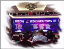 深圳拖协17周年柳特参展举办用户答谢