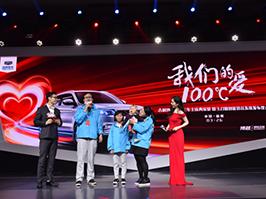 韩红现身博越一周年庆典 称自己是吉利家庭的一份子