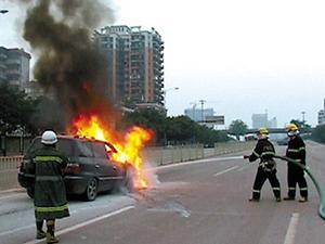 早留一手准备,汽车自燃惨剧远离你