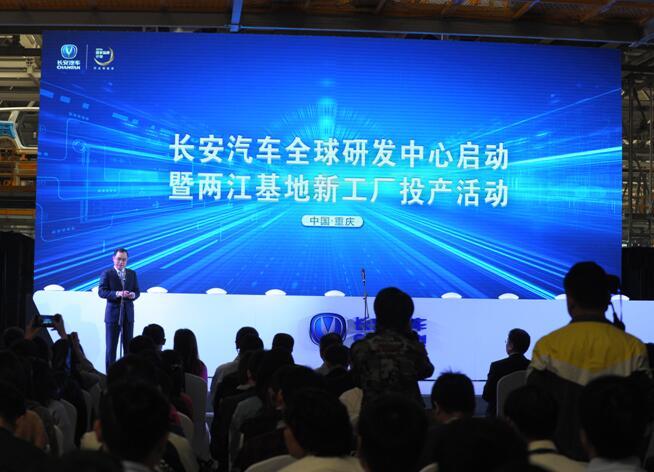 从长安智造工厂投产看中国汽车制造现状