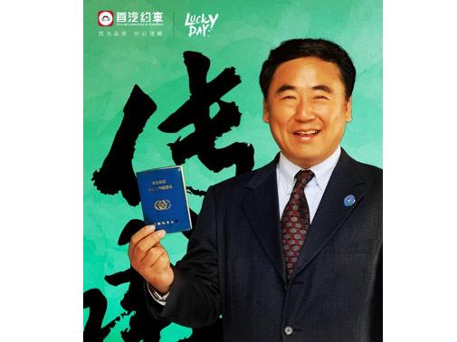 真心为宾客 首汽国宾队队长范建宇看首汽集团66年变迁