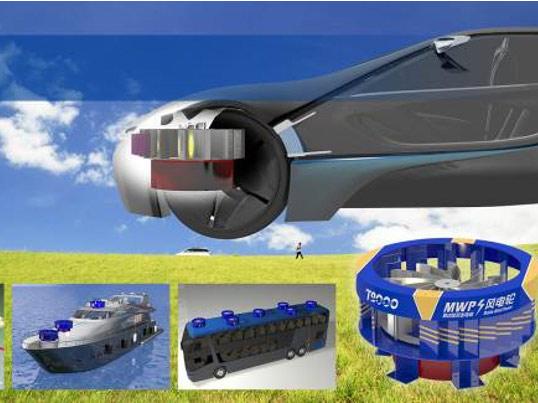 阿拉米斯携风电轮为移动能量设备持续供能