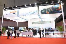 2017上海车展:伟世通展示为中国市场推出的最新汽车座舱电子技术