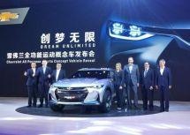 雪佛兰CHEVROLETFNR-X概念车上海车展全球首亮相
