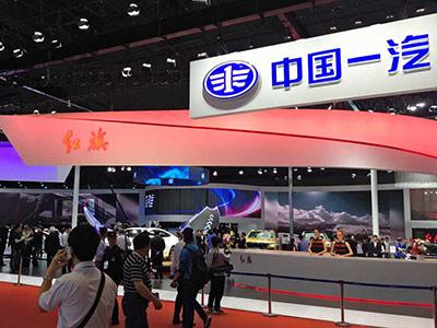 中国一汽,引领中国汽车行业智能互联升级发展