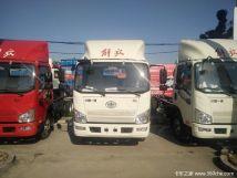新车优惠东莞解放J6F载货车仅售11万元