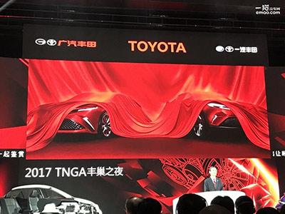TNGA概念先行 一汽丰田加速销售渠道布局