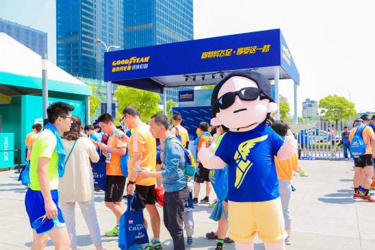 """2017上海国际半程马拉松正式开跑 固特异带你""""享受这一路"""""""