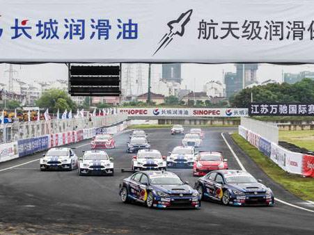 长城润滑油再次携手CTCC,将连续三年助推中国赛车!