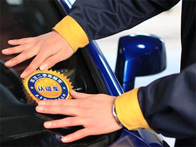 車王二手車 幫您從源頭甄選優質車輛
