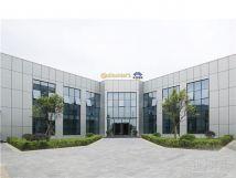 华域大陆重庆新工厂正式投运
