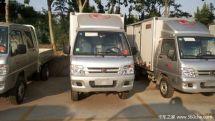 新车促销滨州驭菱载货车现售3.58万元