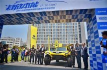 固铂轮胎与吉利汽车联合冠名韩魏赛车吉利汽车固铂轮胎车队2017强势出征