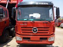 钜惠1.6万元长沙大运风驰载货车促销中