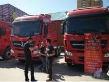 北奔V3ET河北沧州产品体验活动圆满结束