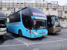南京公路客运调整部分班次