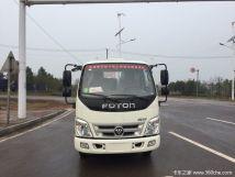 好消息永州奥铃捷运载货车钜惠0.38万