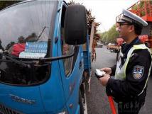 上海严查渣土车12家运输企业被处理