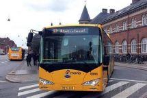 比亚迪向加拿大交付首批纯电动巴士