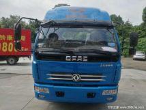 仅售9.5万中山多利卡D6载货车促销中