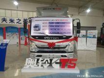 冲刺销量中山奥铃CTS载货车仅售12.4万