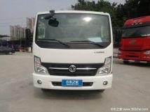 仅售11万中山凯普特N300载货车促销中