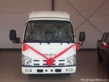 仅售9.5万元长沙庆铃国四载货车促销中