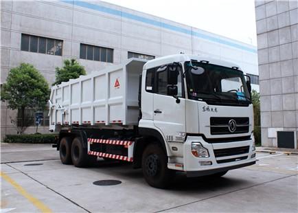 三力牌CGJ5250ZLJE4型自卸式垃圾车