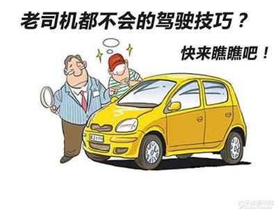 人人车教您如何尽快开好手动挡车的实用小技巧