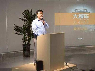 """大搜车李志远:""""弹个车""""帮助渠道成为新零售电商"""