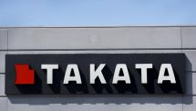 高田正式申请破产保护与KSS签订收购备忘录