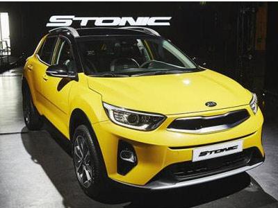 起亚最先进的小型SUV STONIC征服欧洲记者团
