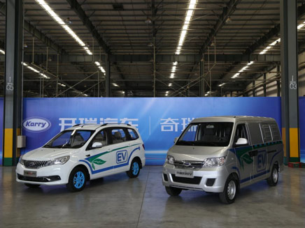 奇瑞商用车新能源产品解密,省钱更省心