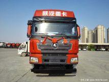陕汽X3000牵引车500马力超强版促销中