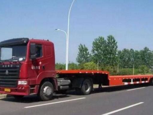 整治方案出台 17.5米低平板运输车即将迎来整治风暴