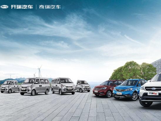 开瑞汽车获全国机械工业优秀质量管理小组活动成果一等奖