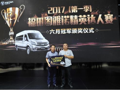 """图雅诺高顶国V  打造""""元首国宾级""""商务汽车新体验"""