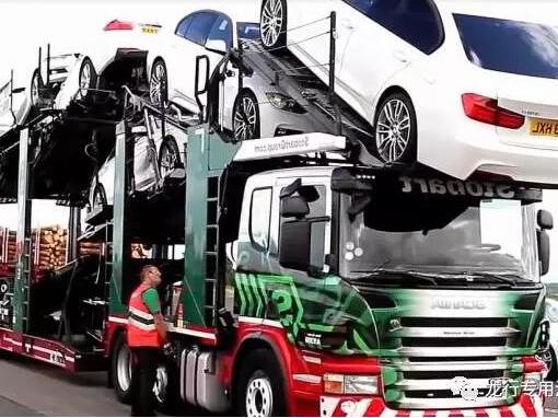中置轴轿运车装车全过程