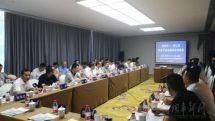 吉林市与浙江省汽车及零部件产业进行对接