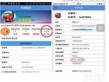 中国重汽MT13燃气机百公里气耗32公斤