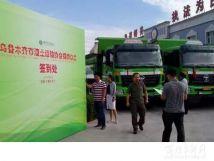 欧曼乌鲁木齐渣土车运输协会正式揭牌