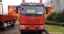 直降2.5万元解放J6L底盘载货车促销中
