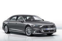奥迪A8混合动力版车型有望明年正式上市2024年以前不会推纯电动
