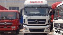 新品钜惠苏州东风天龙厢车仅售28.6万